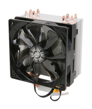Coolermaster png